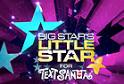 Big Star's Little Star for Text Santa