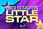 Big Star's Little Star