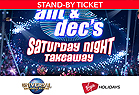 Saturday Night Takeaway Universal Orlando Resort in Florida - STAND-BY TICKET